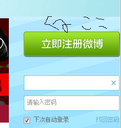 weibo.png